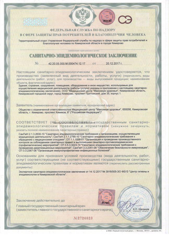 цена на медь за 1 кг в Лыткино